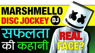 Marshmello 🎵 Most Popular DJ Biography In Hindi | Real Face | About | Song : Friends, Wolves, Alone