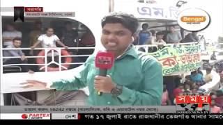 খুশির ঈদযাত্রা রূপ নিয়েছে দুঃস্বপ্নে! | Eid Journey | Somoy TV