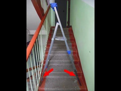 Доработка стремянки для работы на лестнице в подъезде