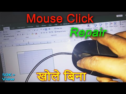 Mouse Click Not Working Properly, Repair Without Open In 2 Minutes And 2 Steps By Crazy Trick Hindi.