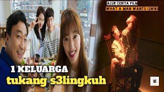 Su4mi, Istri, Adik, Ipar, Semua Doyan S3lingkuh | Alur Film What A Man Wants (2018)