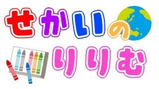[LIVE] 朝の魔界ノゴリラ鑑賞会【#りりむとあそぼう】