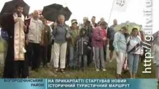 видео маршрути Карпат