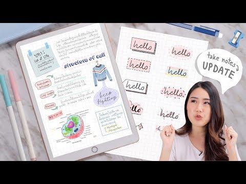Take Notes On My iPad V.2 อัพเดตจดโน๊ตในไอแพดให้น่าอ่าน + สอนเขียน Header l Peanut Butter
