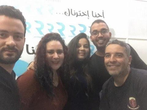 African Leadership Academy  with Rym Heni at Radio Monastir in Tunisia
