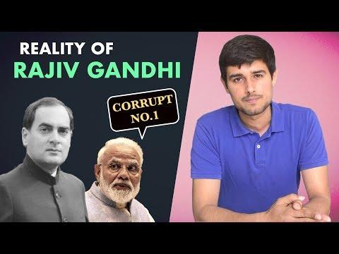 Reality of Rajiv