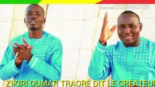 Download Video ZIKIRI OUMAR TRAORÉ nouveau son le 27/05/2018 baba MP3 3GP MP4