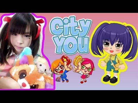 PTZ - City You - [พาคนเถื่อนมาเล่นเกมมุ้งมิ้ง ft.OPZTV]