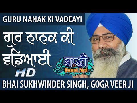 Guru-Nanak-Bhai-Sukhwinder-Singh-Ji-Goga-Veer-Ji-9-Nov-2019-Jamnapar-Baani-Net-2019