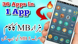 36 Apps in 1 App best app only of 5 MB available in playstore video in urdu