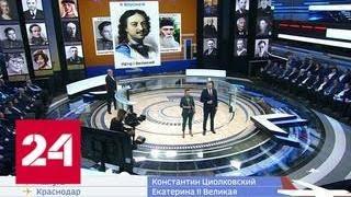 Россияне выбрали великие имена для аэропортов - Россия 24