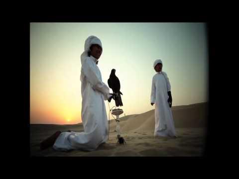 Ministry of Environment Qatar