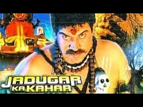 Jadugar Ka Kahar - Hindi Full Movie HD