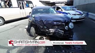 Խոշոր ավտովթար Երևանում  ճակատ ճակատի բախվել են Mercedes ն ու Opel ը