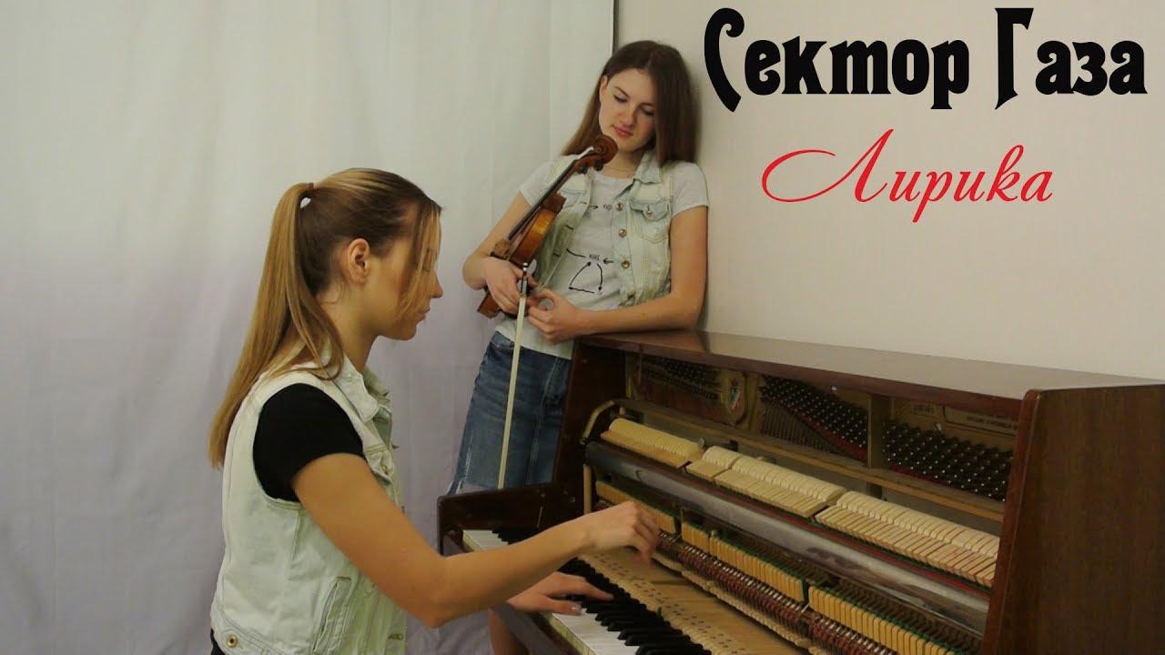 СИНТЕЗАТОР CASIO CTK-2200. synthesizer CASIO CTK-2200 - YouTube