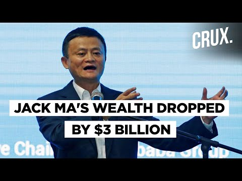 Why China blocked World's Biggest IPO of Jack Ma's Ant Group?