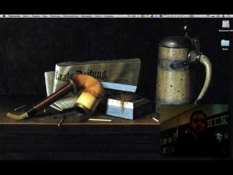 Домашние цифровые музыкальные коллекции и аудиокниги (Семинар)