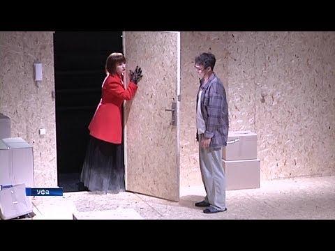 В татарском театре «Нур» - премьера спектакля «Женщина из прошлого»