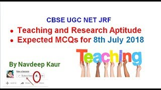 CBSE UGC NET | Teaching and Research Aptitude, GA Expected MCQs for 8th July 2018