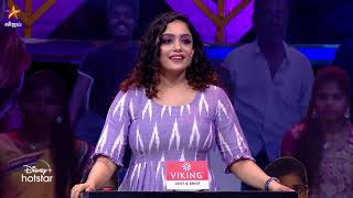 Start Music-Vijay tv Show