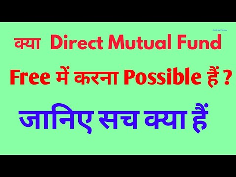 Know the Actual Free Platform for Direct Mutual Fund | Compare rate of Direct Mutual Fund Platform
