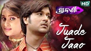 JUADE JAAO   Sad Song   Suresh Wadekar    Sidharth TV