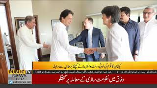 Telegraph published details of Imran Khan's meeting with Thomas Drew   Public News