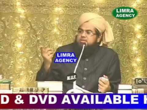 Maulana Yusuf Raza Qadri  Ilm Gaibe Mustafa  HD India - Bayan Wa Taqreer