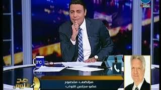 بالفيديو - مفاجأة كبرى.. مرتضى يعلنها: علي جبر وطارق حامد إلى الأهرام