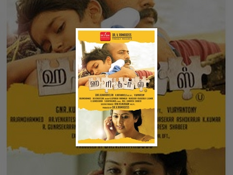 Haridas (ஹரிதாஸ்) 2013 Tamil Full Movie - Sneha Prasanna, Kishore