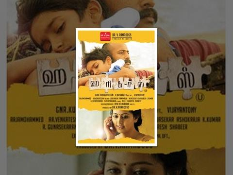 Haridas (ஹரிதாஸ்) Tamil Full...