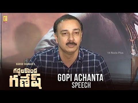 Gopi Achanta Speech @ Gaddalakonda Ganesh Movie Success Press Meet | 14 Reels Plus