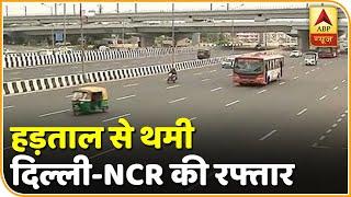 Delhi-NCR