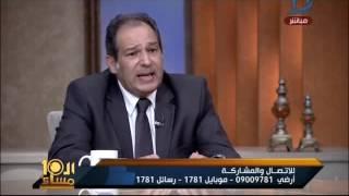 العاشرة مساء  نائب رئيس حزب الوفد : حزب النور لا علاقة له بوقائع استهداف الأقباط