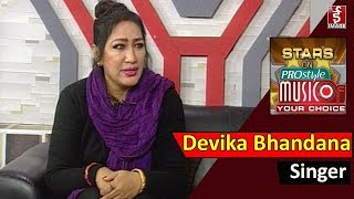 Star on Music of Your Choice with Devika Bandana - 2075 - 8 - 19