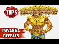 Top 5 - Defeats of Ravana | SC #203