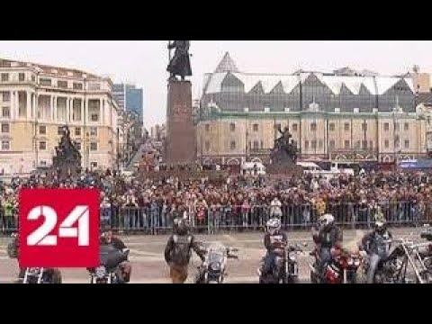 Новый байкер Приморья: Олег Кожемяко поучаствовал в закрытии мотосезона во Владивостоке - Россия 24