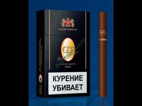 ОБЗОР НА АРМЯНСКИЕ СИГАРЕТЫ Grand Tobaco ОТ СЁМЫ СТАРОГО