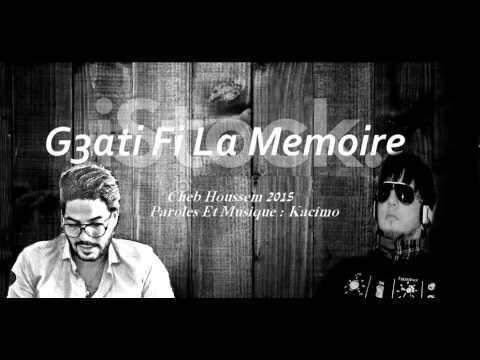 g3ati fi la memoire