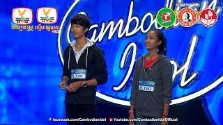 vuclip Cambodian Idol Season 2 | Judge Audition | Week 1 | នាង ប្រាក់សុគន្ធ + នាង គន្ធា