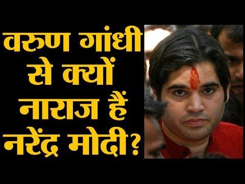 Varun Gandhi को क्या Atal और Advani से पूछ ये प्रॉमिस किया था Pramod Mahajan ने? | The Lallantop