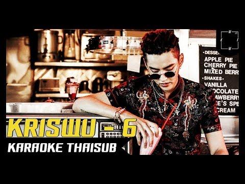 [KARAOKE-THAISUB] KRIS WU - 6 MV
