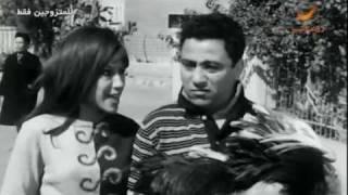 فيلم للمتزوجين فقط - Lilmotazawijeen Faqat (كامل - جودة عالية)
