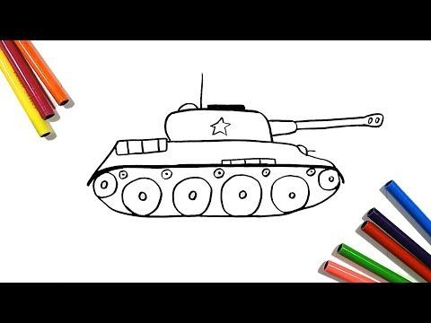 Как нарисовать ТАНК Т-54. Рисуем и раскрашиваем ТАНК Т-54. Открытка на 23 февраля
