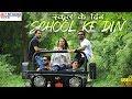 SCHOOL KE DIN | Manjeera Ganguly | Harsh Sharma | Anand Shah | JET STUDIO | Whatsapp Status Video Download Free