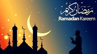রমজান মাসের চাঁদ দেখা যাবে কবে ? | Latest News