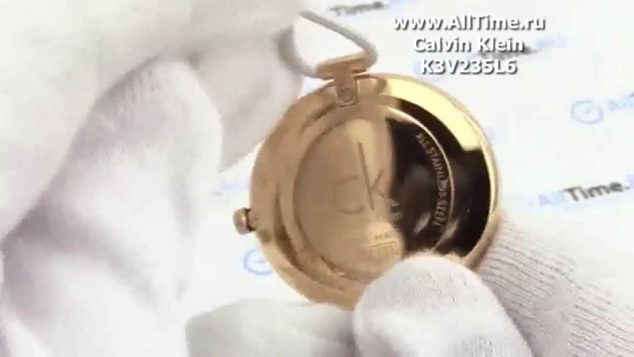 Damenarmbanduhr - Calvin Klein Swiss Made Subtle K0V23120 - ck .