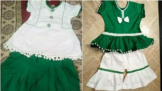 Beautiful new and stylish baby girls 14 August dresses designs