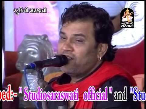 Kirtidan Gadhvi Karsan Sagathia Yogeshpuri Goswami Mahashivratri 2015 Santvani Junagadh Dayro 3 4