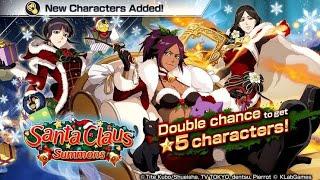 Santa Claus Summons: New 5* Christmas Yoruichi, Nemu, & Retsu: Bleach Brave Souls